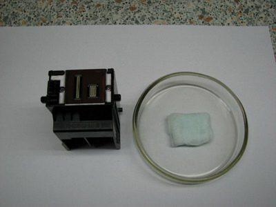 Чистка друкуючої голівки принтері