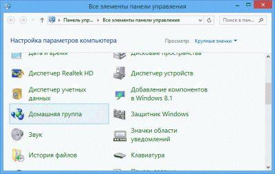 Налаштування DLNA сервера при підключенні проектора
