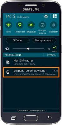 Панель повідомлення на Андроїд 6.х