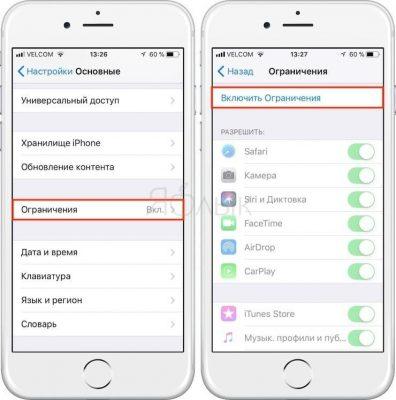 Установка пароля на фото на Айфон через iAppLock