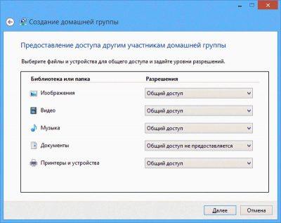 Налаштування доступу при настройках DLNA сервера