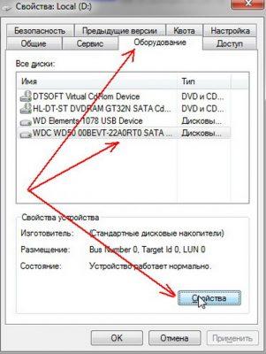 Поліпшення роботи ноутбука за допомогою включення кешування для жорсткого диска