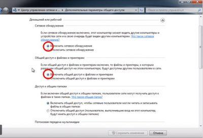 Настройка общего доступа к принтеру на Windows 7, 8, 10