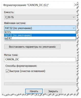 Как отформатировать SD карту в FAT32