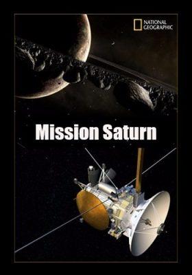 Научный фильм про космос Mission Saturn