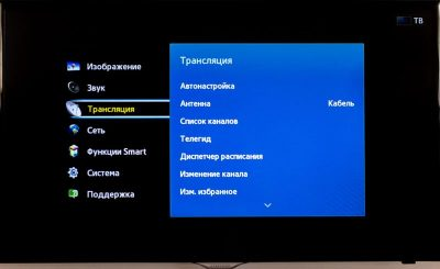 Kak-nastroit-smart-tv-samostoyatelno-panel-nastroek