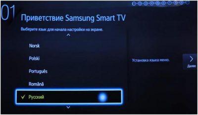 Kak-nastroit-smart-tv-samostoyatelno-pervoe-vklyuchenie