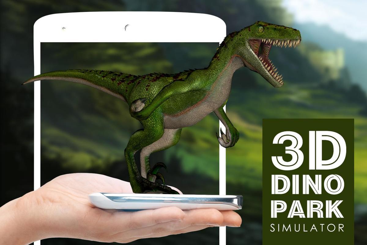 Топ-10 приложений с дополненной реальностью для Android - 3D парк динозавров
