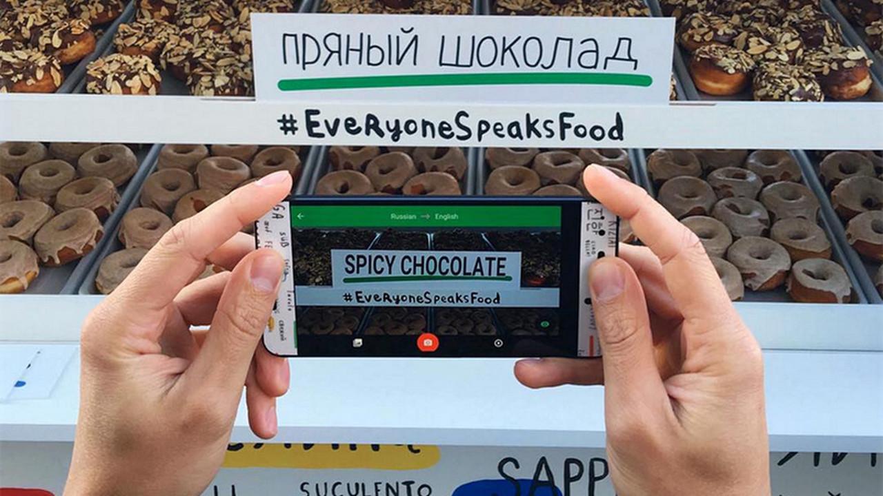 Топ-10 приложений с дополненной реальностью для Android - переводчик google ar