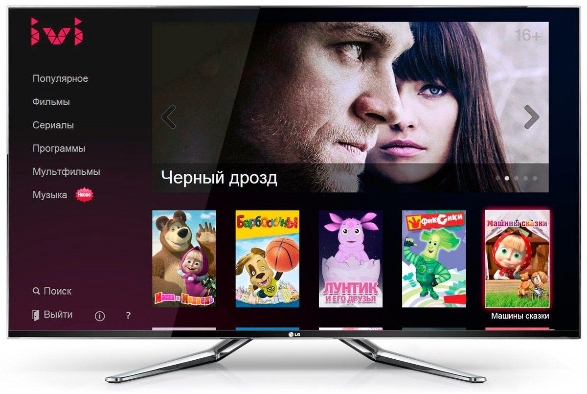 Топ приложений для СМАРТ ТВ - ivi на смарт тв