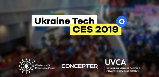 Ukraine Tech Pavilion-photo