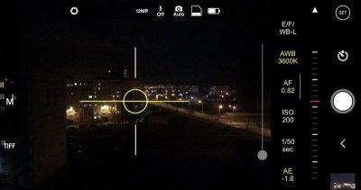 Фоторедактор ProCam 5 для iOS