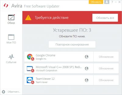 Антивірус Avira Free Security Suite для захисту комп'ютера