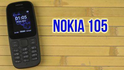 Телефон Nokia 105 TA-1010 Black
