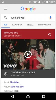 ты кто