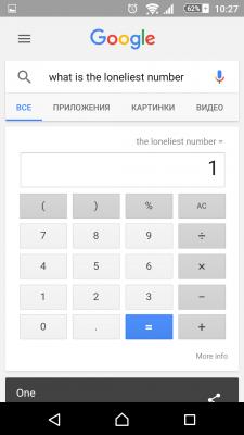 цифра