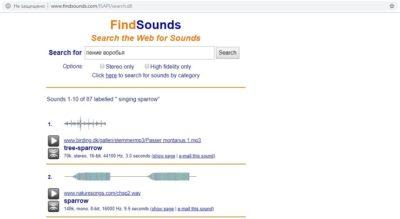 FindSounds - краща пошукова система, якщо потрібні звуки