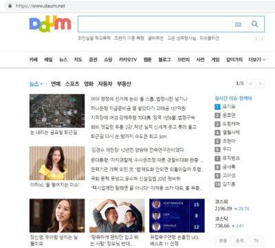 Південнокорейська пошукова система Daum.net
