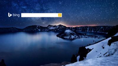 Пошукова система Bing