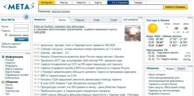 Украинский поисковик Meta.ua
