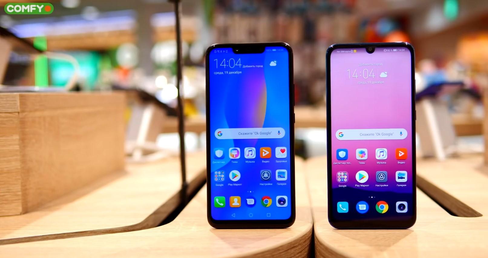 Huawei P Smart 2019 7