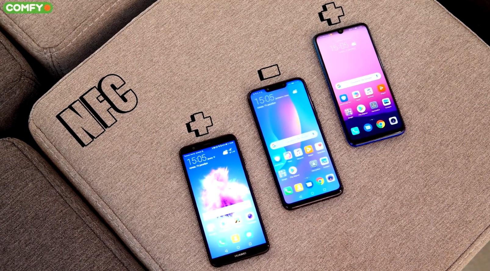 Huawei P Smart 2019 9
