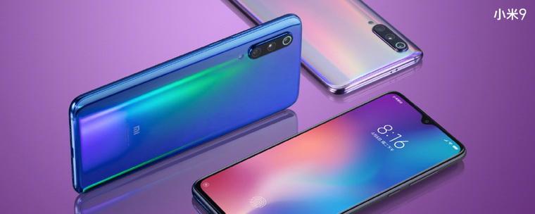 Мировой анонс-Xiaomi Mi 9