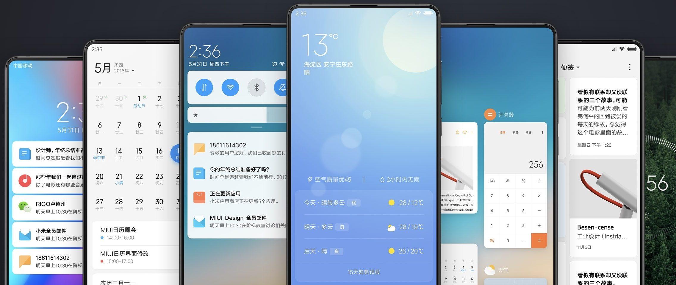 Ожидаемый смартфон Xiaomi Mi 9 4