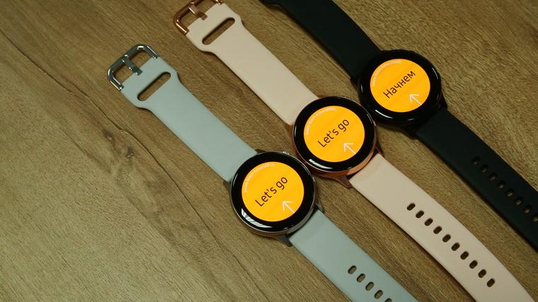 Samsung Galaxy Watch Active-SMART-часы для требовательных пользователей