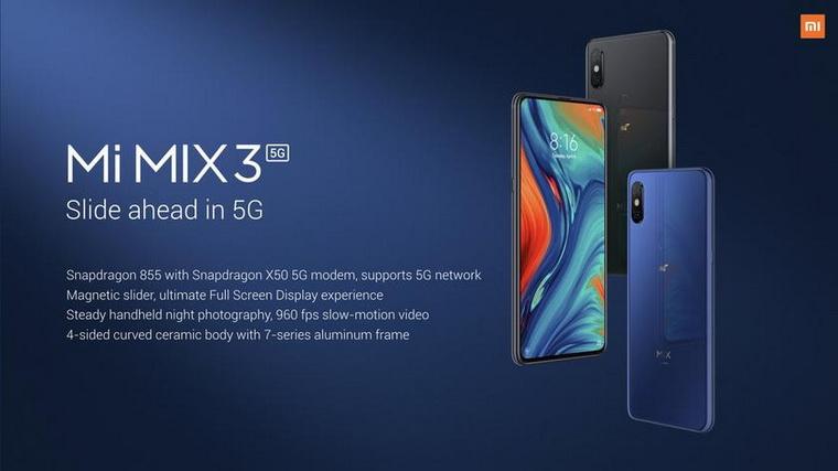 Xiaomi-новая версия Mi Mix 3 ракурсы