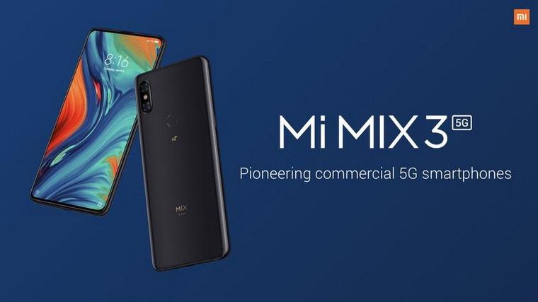Xiaomi-новая версия Mi Mix 3