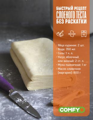 Быстрый рецепт без раскатки