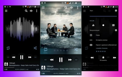Аудиоплеер на Андроид Poweramp