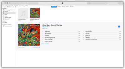 Скачать музыку бесплатно с помощью iTunes