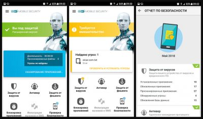 Антивирус Mobile Security & Antivirus ESET на Андроид