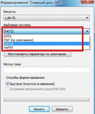 Змінити файлову систему флешки