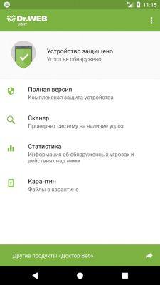 Антивірус Dr.Web Light на Андроїд