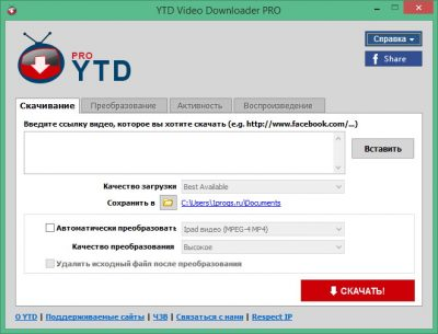 Скачать видео с Фейсбука с помощью утилиты YTD Video Downloader