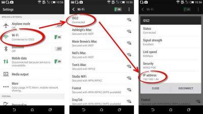 Узнать IP адрес на Android
