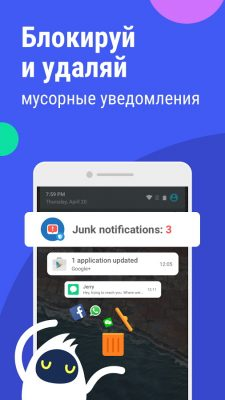 Антивирус Security Master - Antivirus, VPN, AppLock, Booste на Андроид