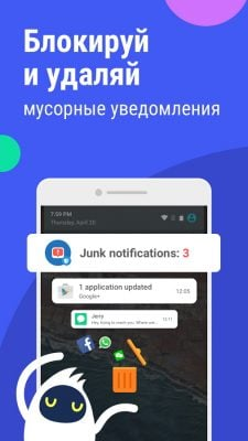 Антивірус Security Master – Antivirus, VPN, AppLock, Booste на Андроїд
