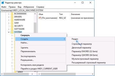 Відключення оновлень Windows через реєстр