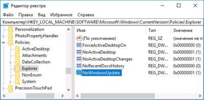 Відключення служби Windows через реєстр
