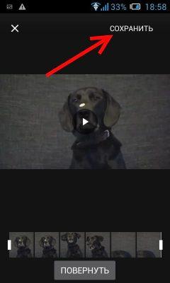 Как повернуть видео на Андроид