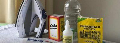 Як почистити праску в домашніх умовах