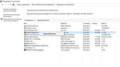 Очищення системного диска