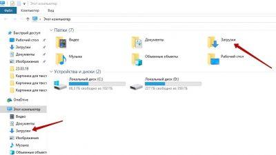 Очищення диска C