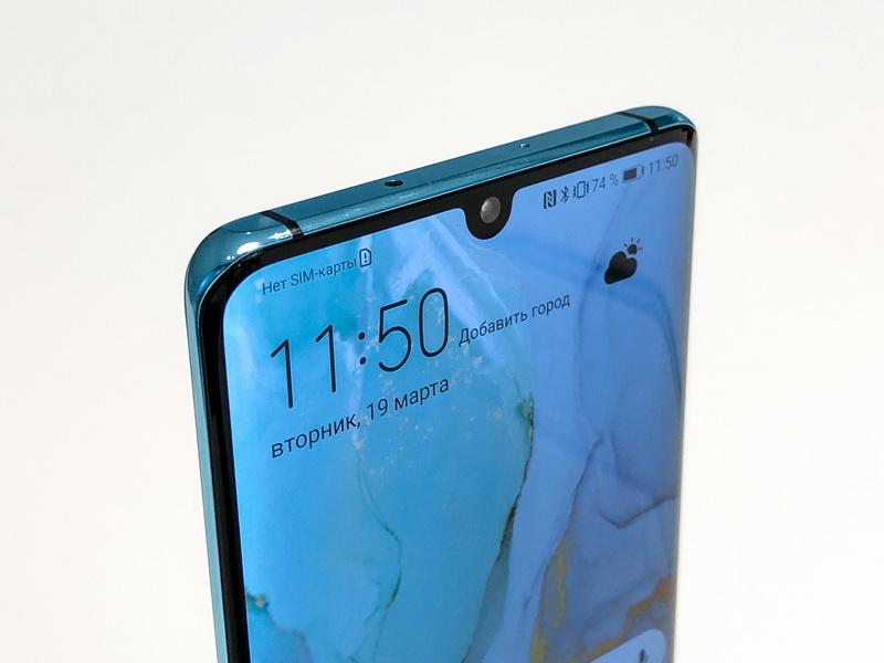 Huawei P30 Pro-интерфейсы фото 2