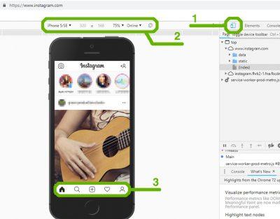 Как в инстаграм добавить фотографию из браузера