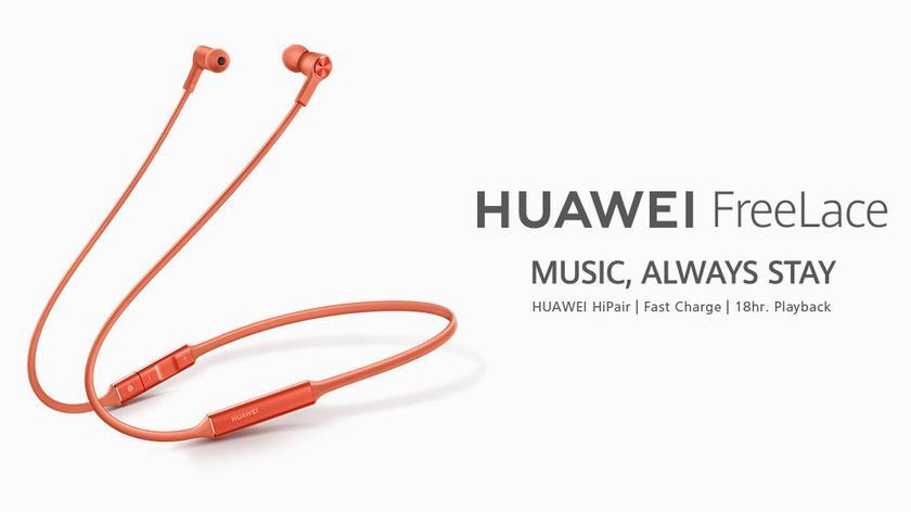 Лучшее от Huawei с презентации в Париже 6